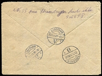 Lot 1711 [2 of 2]:1935 (Nov 20) use of 30k Wireless Tower and 5k & 30k on registered express cover from Gorkii to Denmark.