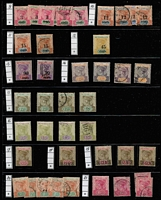 Lot 1472 [2 of 4]:1890-1902 Mint & Used Collection with mint 1-3, 7-16, 18, 20-30, 32-33, 35, 37-44, some minor duplication and used examples of most of this range. Nice group Tot Cat £680+ for just the mint. (100+)