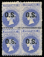 Lot 1065:1876-85 Perf 10x11½-12½: 6d bright ultramarine block of 4, SG #O19, some characteristic rough perforations, large-part og, Cat £600+.