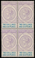 Lot 1031 [2 of 2]:1886-96 'POSTAGE & REVENUE' 2/6d lilac & blue and 5/- lilac & red Perf 14 plate proof blocks of 4 on gummed unwmked paper from the right of the sheets, full MUH. Superb! [Only one sheet of 60 of each these values were prepared. No Perf 14 values were issued.] (2)