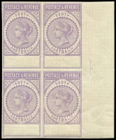Lot 1032:1886-96 'POSTAGE & REVENUE' valueless lilac marginal plate proof block of 4 on gummed unwmked paper from the right of the sheets, full MUH. Superb! [Only two sheets of 60 were prepared.]