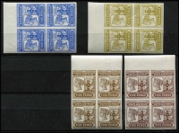 Lot 1036 [2 of 2]:1894-1906 5d Tannenberg Imperforate Colour Trials Upper marginal blocks of 4 with gum on unwmked white paper, five different colours - blue, bistre, orange-brown, brown and red-brown (almost the issued colour). Very attractive and very popular (Gawaine Baillie sale No III, lot 1080, had four similar blocks which sold for $460 + premium etc). (5)
