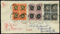 Lot 1533 [1 of 2]:1919 (Jan 31) use of GEA ovptd 25c, 50c & 75c blocks of 4, on registered cover from Bagamoyo to New York, mss registration label in red ink, attractive.
