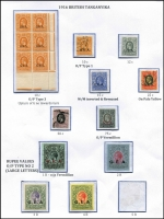 Lot 1532 [2 of 3]:1917-22 'G.E.A' Overprints [1] 1917-21 mixed mint & used 1c to 5r, [2] 1922 1c black plate & sheet number block of 30 & 10c orange corner block of 6, SG #45-59,72-3, Cat £200. (16 items)