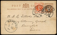 Lot 1476 [1 of 2]:1898 (Dec 3) arrival of Postal Card from London with ½d orange perf 'K' (Henry S King & Co), to WAG Tilleke/Acting Attorney General/Bangkok/Siam with very fine 'BANGKOK/2' arrival cds on the face, minor blemishes. Ex Len Colgan.