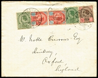 Lot 1477 [1 of 2]:1904 (May 26) cover to England with 4-colour franking of 1899 1a, 2a pair, 3a & 4a tied by Bangkok 2 cds, 'OXFORD' arrival backstamp. Ex Len Colgan.