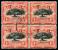 Lot 1729:1899 Royal Wedding 1d block of 4, SG #54, Vavau 10JE99 CTO cancel, Cat £280+, nice block.