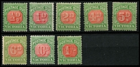 Lot 1251 [2 of 2]:1895-1909 Red & Green ½d to 5/- simplified set, ex 2/-, large-part gum. (9)