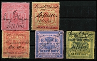 Lot 1252 [2 of 2]:1890-1908 Stamp Duty No Value Instruments: 6 different types. (6)