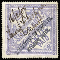 Lot 1252 [1 of 2]:1890-1908 Stamp Duty No Value Instruments: 6 different types. (6)