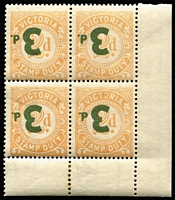 Lot 1253:1960 3d Surcharge Stamp Duty: '3d.' inverted on 2d brown-orange bottom right corner block of 4, MUH, tone spot on 1 unit. Acompanied by newspaper article about 1 sheet being found at Ringwood PO. Very rare, only recently listed by Elsmore.