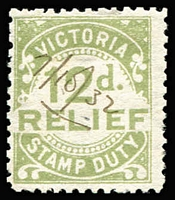 Lot 1255 [1 of 3]:Relief Tax: used 1d to 12d simplified range (12d emerald x2, sage-green x1) & 1936 Not Transferable 8d red & blue. Plus small Tax Instalment range of 9d to £2. (18)