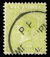 Lot 1244:1885-95 Naish Stamp Duty Wmk 2nd V/Crown Perf 12½ 2/- apple-green, SG #304, clear Melbourne PP cds, Cat £90 for CTO. [On sale for 8 days only, Kellow page 260 state postally used are very rare.]