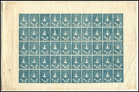 Lot 1170:1951 RPSV Reprint of Jeffryes Half-Length 3d Pane A complete sheets of 50.