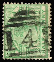 Lot 921 [1 of 7]:'1' To '2080' Barred Numeral Collection including 534 rated cancels including [Rated 4R] '1018', '1501' & 1976; [Rated 3R] '4' (ninth duplex), '105' type A1, '148' (non-duplex), '196', '268' (first duplex), '373', '526', '532' '1078' (Type 16-10), '1326', '1485', '1533'; [Rated 2R] x42'; also [Rated R] x87, [Rated SS] x121, [Rated 'S'] x269; quality of strikes on higher rated [3R & 4R] items variable, lower rated & commoner types well above-average with plenty of fine to very fine strikes sighted; vendor's comprehensive list of rated items included. A nice lot. (1,280+)