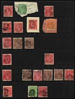 Lot 923 [2 of 4]:Barred Numeral Cancels On KGV Heads with rated cancels comprising Rated 'S' '723', '1558'(2) & '1653'; also numerals not recorded by Freeman on KGV Heads comprising '440', '613', '888', '1558', quality of strikes variable, generally clearly discernible to very fine. (45)