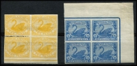 Lot 1272 [3 of 3]:1898-1907 Wmk W Crown A 2d, 2½d, 6d & 1/-, SG #113-6, imperforate marginal blocks of 4, from imprimatur sheet, MUH. (4 blocks)