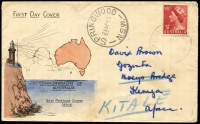 Lot 1842 [1 of 2]:Byron Philatelic Society 1953 3½d QEII on illustrated cover, addressed to Kenya.