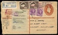 Lot 633 [1 of 2]:1951 (Feb 4) 8½d Registration Envelope (uprated with 4/4d for airmail) from Woomera West to Isle of Wight, Customs form on face for Stockings valued at 11/3d. Unusual rate.