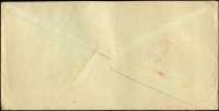Lot 638 [2 of 2]:1954 inwards unsealed window envelope from Germany to NSW, red 'CUSTOMS DUTY/2D/TO PAY' handstamp on face. Released by Customs clock also on face. Rare.