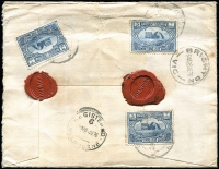 Lot 1017 [1 of 4]:1926-28 Iraq to Brighton Victoria covers, comprising [1] 1926 (May 29) registered cover from Basrah with 3a x3; [2] 1926 (Nov 6) registered cover franked 6a tied Basrah cds; [3] 1926 (Feb 6) registered cover from Basrah with 3a x2; [4] 1928 (Mar 14) Armenian Church cover franked 4a and 2a tied Baghdad cds, Port Said transit, red/white 'OVERLAND MAIL' label on face. Nice group, first time offered, from Marshall correspondence (4)