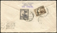 Lot 1018 [3 of 3]:1926-29 trio of very early airlifted items to Brighton Victoria, comprising [1] 1926 (Dec 3) cover inscribed 'AIR MAIL/BAGHDAD-CAIRO' bearing 6a tied by Nasiriyah cds, backstamped Baghdad (Dec 14) and Port-Said (Dec 20), carried by R.A.F. Desert Airmail Service, the earliest jusqu'a airmail item recorded to Australia (Perry collection earliest was 1927 (Jan 21)), Brighton arrival 1927 (Jan 16), [2] 1927 (Dec 16) Armenian Church cover franked 4a and 1a tied Baghdad cds, Cairo transit, and [3] rare 1929 (Mar 2) postcard franked 2a tied by Basrah cds, rare Malvern East arrival (Apr 2). Rare group, first time offered, from Marshall correspondence. (3)