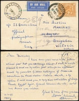 Lot 849 [1 of 3]:1926-29 trio of very early airlifted items to Brighton Victoria, comprising [1] 1926 (Dec 3) cover inscribed 'AIR MAIL/BAGHDAD-CAIRO' bearing 6a tied by Nasiriyah cds, backstamped Baghdad (Dec 14) and Port-Said (Dec 20), carried by R.A.F. Desert Airmail Service, the earliest jusqu'a airmail item recorded to Australia (Perry collection earliest was 1927 (Jan 21)), Brighton arrival 1927 (Jan 16), [2] 1927 (Dec 16) Armenian Church cover franked 4a and 1a tied Baghdad cds, Cairo transit, and [3] rare 1929 (Mar 2) postcard franked 2a tied by Basrah cds, rare Malvern East arrival (Apr 2). Rare group, first time offered, from Marshall correspondence. (3)