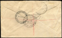 Lot 843 [2 of 2]:1942 (Aug 4) registered cover to Mildura bearing 4d Koala JOHN ASH imprint pair, tied by 'ARMY POST OFFICE/066' cds at Pine Creek, unnamed registration label, striking Flying Boat improvised AIR MAIL label, not seen by us previously.