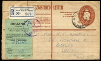 Lot 859 [1 of 2]:1950 (Oct 21) 8½d Registration Envelope from Goulburn to England, Customs form on face for Nylons valued at 13/6d.