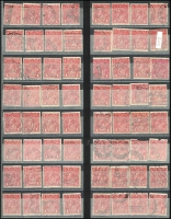 Lot 230 [2 of 5]:½d to 1/4d used selection in stockbook organised by watermark and value, includes page of 1d red varieties, otherwise appears unchecked for pmks (noted rare 'Kirwans'), shades etc. Noted several 4d lemon/lime-yellows and c.1,000 1d reds. Good lot. (1,500+)