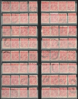 Lot 230 [1 of 5]:½d to 1/4d used selection in stockbook organised by watermark and value, includes page of 1d red varieties, otherwise appears unchecked for pmks (noted rare 'Kirwans'), shades etc. Noted several 4d lemon/lime-yellows and c.1,000 1d reds. Good lot. (1,500+)