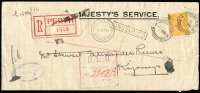 Lot 686 [1 of 2]:4d Orange Perf 'OS' BW #110b solo franking on 1916 (Oct 9) WA Office of Titles registered cover addressed to Kojonup (backstamp), returned to Perth unclaimed with Perth DLO boxed handstamp in magenta.
