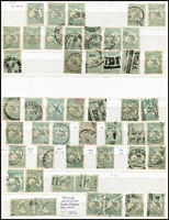 Lot 180 [2 of 5]:1/- Green selection of used stamps 3rd Wmk Die II (48 incl 'OS' x5, 'OS/NSW' x1 & private perfin x1), plus 3rd Wmk Die IIB (109 incl 'OS' x7, 'OS/NSW' x3 & private perfin x2) & Sm Mult Wmk (30 incl 'OS' x3), few plate flaws incl 33(3)g, 33(4)ea and range of shades, odd fault. Generally good condition. (180+)