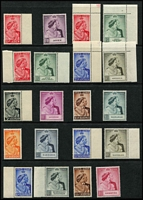 Lot 1311 [2 of 7]:1948 Silver Wedding Collection nearly complete with issues from 68 countries (GB x2), Cat £2,000+. (138)