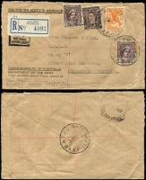 Lot 1072 [2 of 2]:1946-47 registered covers to Melbourne with Australia frankings comprising 1946 (Apr 19) 'AUST UNIT POSTAL STN/497' (Kure) tying 1/- Lyrebird, a scarce solo usage, and 1947 (Mar 21) 'A.F.P.O No 30/R.A.A.F. JAPAN' bearing Iwakuni registration label. (2)
