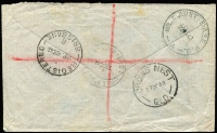 Lot 694 [2 of 2]:1948 (Oct 22) registered airmail cover to Queensland 6d opt. solo tied by 'AUST UNIT POSTAL STN/453', very fine strike of scarce registration panel error 'SEAVICE' for 'SERVICE', four various backstampings.
