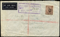 Lot 694 [1 of 2]:1948 (Oct 22) registered airmail cover to Queensland 6d opt. solo tied by 'AUST UNIT POSTAL STN/453', very fine strike of scarce registration panel error 'SEAVICE' for 'SERVICE', four various backstampings.