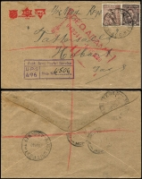 Lot 591 [1 of 2]:1949-50 registered covers to Melbourne with Australia frankings comprising 1949 (Feb 18) uprated use of Registered Letter stationery, and 1950 (Jan 28) airmail, 'AUST UNIT POSTAL STN/388' and '496' cancels of Hiro, respectively, both with fine strikes of registration panel error 'Servise' for 'Service'. (2)
