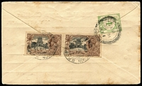 Lot 1346:1935 (Sep 5) use of 1a Jubilee x2 on underpaid cover from Rangoon to Klang, Selangor. Federated Malay States 4c green PDue applied at Klang.