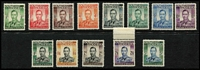 Lot 14 [3 of 6]:British Commonwealth with Southern Rhodesia mixed mint & used KGV to QEII with Admirals to 5/- mint, 1931 KGV to 5/- used, KGVI to 5/- mint & used; Singapore 1955-59 Pictorials set; Morocco Agencies KGV-KGVI mint group; Pitcairn Islands KGVI set, QEII mint set to 2/- 1949 Silver Jubilee set mint, Victory mint & used group. Plus Portugal 1945 Carmona set MUH Cat £225, France 1931 1f50+50c Sinking Fund pair with 'C' of 'Caisse' over 1st 't' of 'Amortissement' (Yv #277a Cat €585); Israel Israel '98 booklet x8, Liechtenstein 1976 birthday M/S (c.30), Netherlands M/Ss 1974 Child Welfare (c.20), 1976 Child Welfare (c.20), 1977 Child Welfare (c.30), 1978 Health Care (c.20); Germany 1977 Christmas M/S (c.100), 1977 Art Nouveau M/S (c.50). (100s)