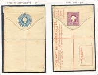 Lot 15 [3 of 4]:British Commonwealth QV Postal Stationery mainly mint group of envelopes or Registration Envelopes, with Trinidad 2d Reg Envelope x2 different, NZ 1900 ½d green & 2d violet, Straits Settlement 1891 5c Reg Envelope, HK 1900 10c Reg Envelope, Gibraltar on 2d St Lucia Reg Envelope and 2d St Lucia Reg Envelope, COGH 1892 ½d green 1d rose x2 different, 2½d green 4d Reg Envelope x2 (1 used), India 1855 1d red KGV lettersheet, 1857 ½a, 1a on blue x2 (1 used), 1a brown on white, 1881 4a6p orange, 2a6p Surcharge, 2a6p orange, 1a Surcharge, Chamba ½a, Zanzibar blue ovpt on India ½a. (25)