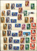 Lot 59 [3 of 3]:Russia 1963-65 duplicated complete CTO sets. Strong thematic content incl sport, space etc, generally fine condition. (100s)