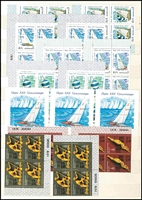 Lot 49 [3 of 3]:Russia 1970s-80s duplicated mint & CTO in stockbook of M/Ss, sheetlets and blocks. Plus 1965 duplicated complete CTO sets. Strong thematic content incl sport, birds, dogs etc, generally fine condition. (100s)