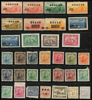 Lot 103 [2 of 2]:World small mint & used collections of Russia with some unissued Armenia etc, China mainly pre-1949, GB incl original 5/- Seahorse, modern Japan m/s, modern Hong Kong, New Zealand incl postal fiscals. (100s)
