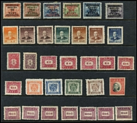 Lot 103 [1 of 2]:World small mint & used collections of Russia with some unissued Armenia etc, China mainly pre-1949, GB incl original 5/- Seahorse, modern Japan m/s, modern Hong Kong, New Zealand incl postal fiscals. (100s)