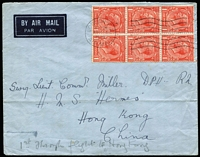 "Lot 462 [1 of 3]:1936 England-Hong Kong (Mar 13) first through flight, to Surg Lieut Commd Miller HMS Hermes Hong Kong, backstamped at Victoria on 24MR/36. The mail was transferred at Penang and flown to Hong Kong via Saigon and Tourane. An enclosed note states that ""Believed to be the only mail carried"" on this leg."