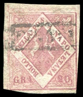 Lot 1529:1858 Arms SG #6A 20g rose 3½ good margins (just touching at 2 corners), part double-boxed 'ANNULLATO' cancel, slight crease, Cat £1,500