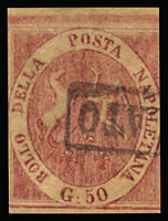 Lot 1530:1858 Arms SG #7 50g lake 4 large margins, part boxed 'ANNULLATO' cancel, Cat £3,500