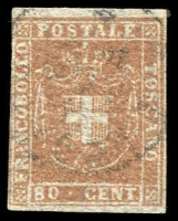 Lot 1532:1860 Provisional Government SG #50 80c pale red-brown, 4 close/touching margins, Cat £1,400.