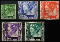 Lot 1958 [2 of 3]:1938-40 Wilhelmina Wmk Circles complete set (ex 50c, 60c faulty), SG #396-415 includes both perfs of 5c & 20c, mainly used with odd low value mint, Cat £180. (21)